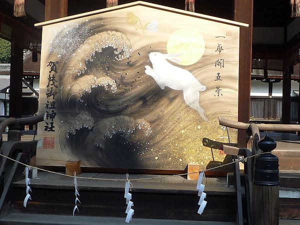 20101220 Nara 133.JPG