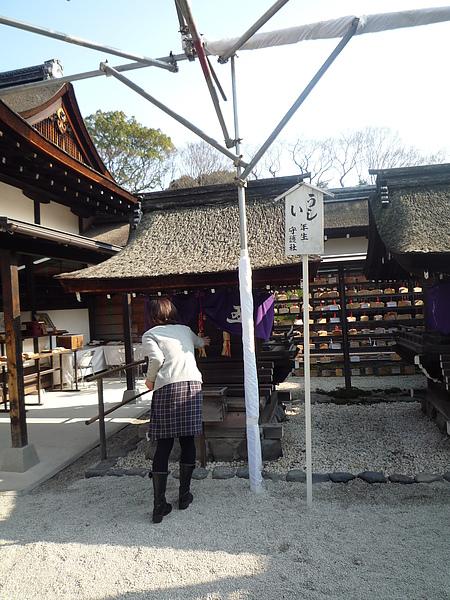 20101220 Nara 135.JPG