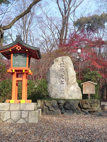 20101220 Nara 071.JPG