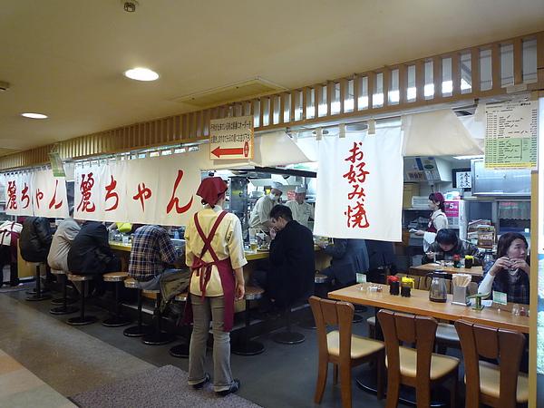 20101222 Hiroshima-Miyagima 094.JPG