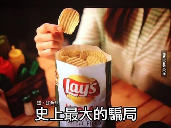 洋芋片(1)