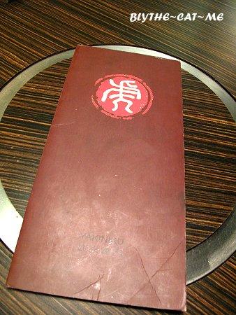 虎燒肉 (12).JPG