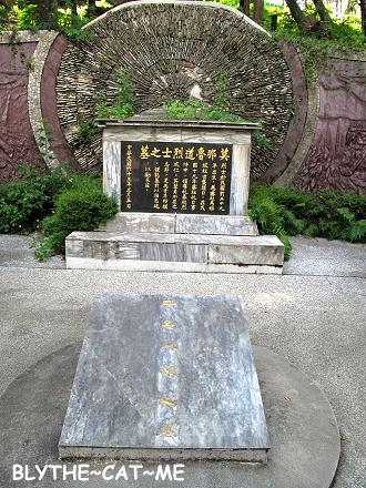 霧社 (7)
