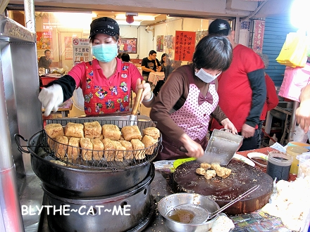 三哥臭豆腐 (2)