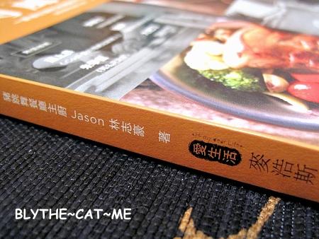 豬肉風味全書 (2)