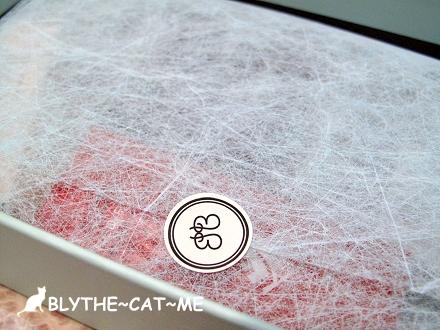 butybox (8)