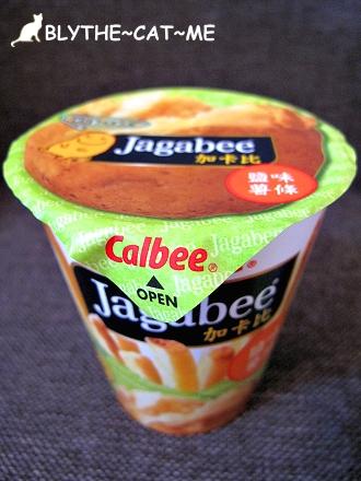 Calbee (11)