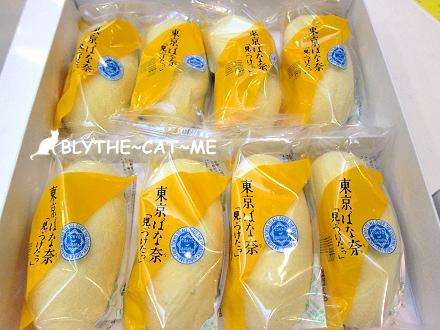 東京香蕉 (6)