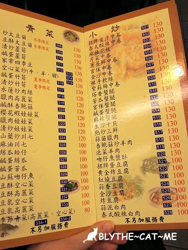 六必居砂鍋粥 (15).JPG