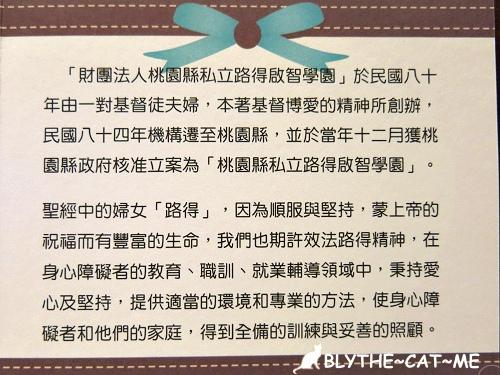 路得鳳梨酥 (1).JPG