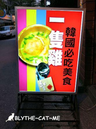 紅通通 (1).JPG