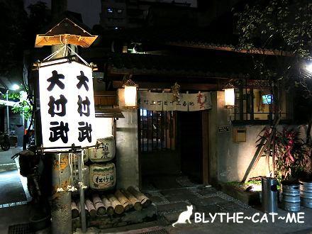大村武 (1).JPG