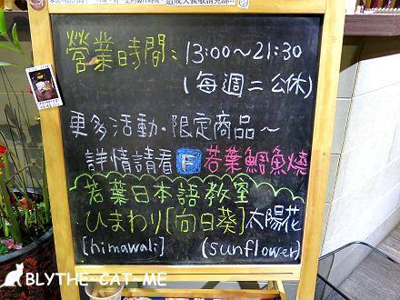 若葉 (3).JPG