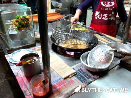 益祥木器行臭豆腐 (5).JPG