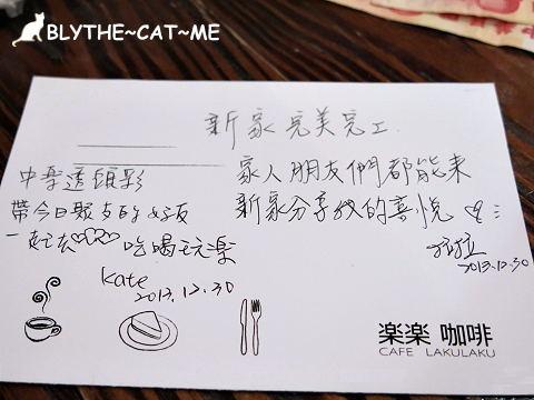 樂樂咖啡 (27).JPG