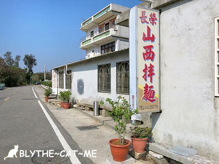IMG_0047長榮山西拌麵 (4).JPG