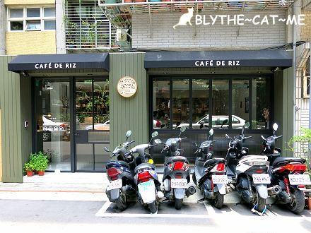 米販咖啡 (1).JPG