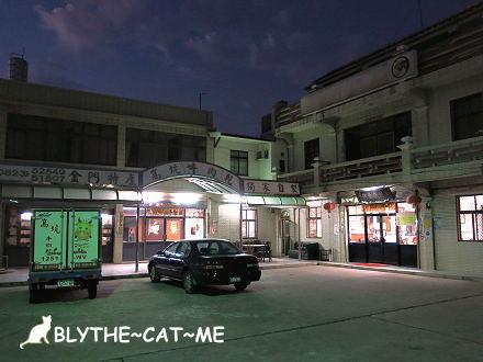 高坑餐廳 (1).JPG