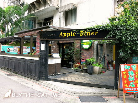 apple diner (1).JPG