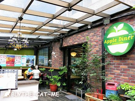 apple diner (4).JPG