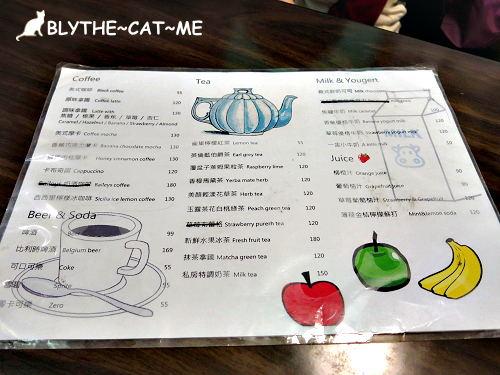 apple diner (9).JPG