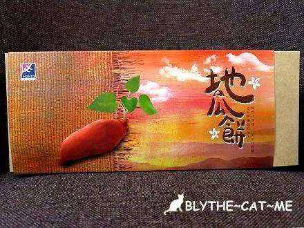 幼安地瓜餅 (2).JPG