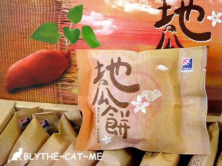 幼安地瓜餅 (6).JPG