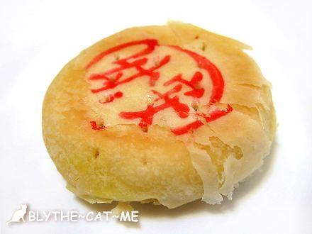 幼安地瓜餅 (9).JPG