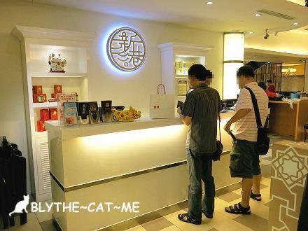 新港茶餐廳 (5).JPG