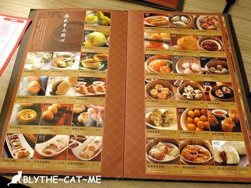 新港茶餐廳 (10).JPG
