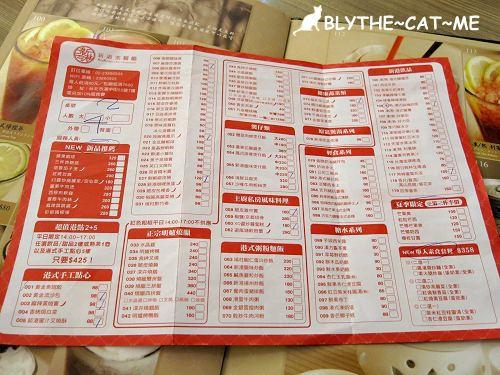新港茶餐廳 (11).JPG