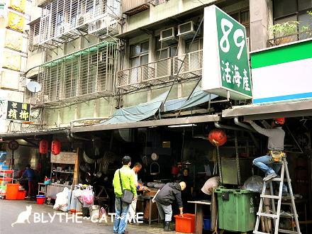 89帝王蟹專賣店 (1).JPG