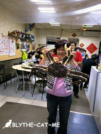 89帝王蟹專賣店 (33).JPG