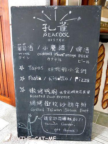 孔雀 (3).JPG