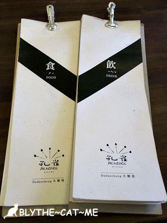 孔雀 (43).JPG