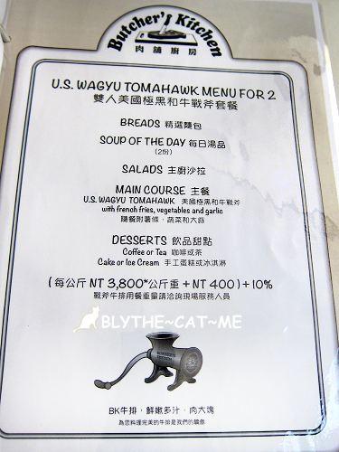 肉舖廚房 (15).JPG