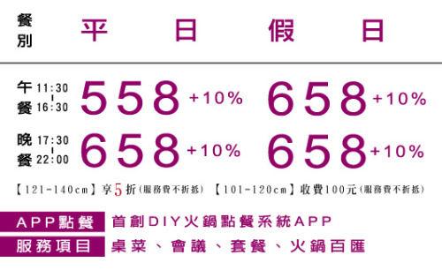 若水臨 (12).jpg