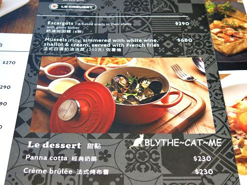 agnesb 法式餐館 (9).JPG