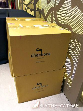 chochoco喜餅 (7).JPG