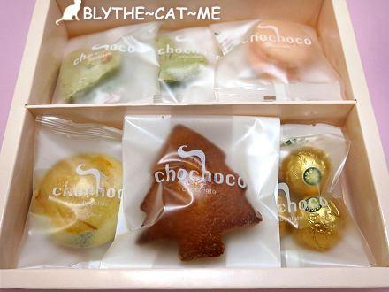 chochoco喜餅 (18).JPG