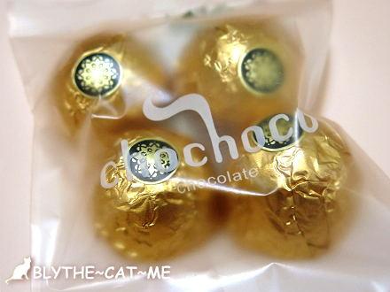 chochoco喜餅 (30).JPG