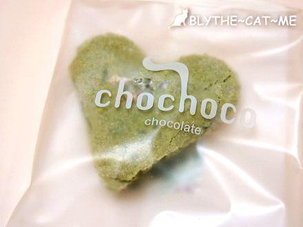chochoco喜餅 (44).JPG