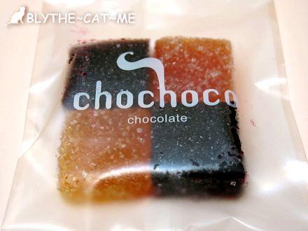 chochoco喜餅 (52).JPG