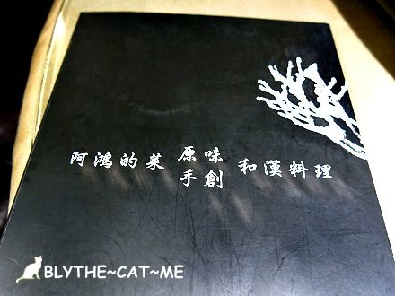 阿鴻的菜 (7).JPG
