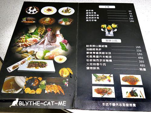 阿鴻的菜 (8).JPG