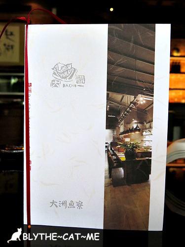 大洲魚寮 (18).JPG
