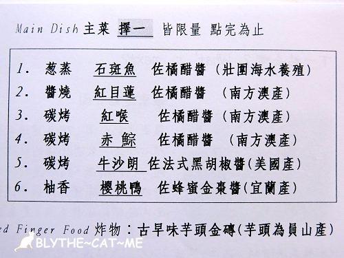 大洲魚寮 (20).JPG
