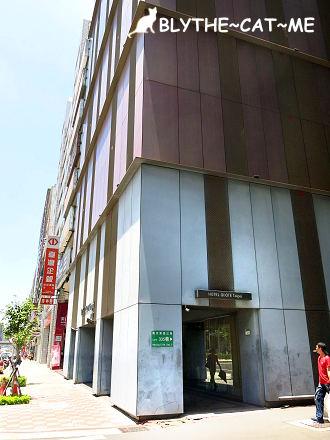 333Restaurant (1).JPG
