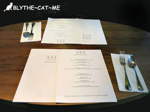 333Restaurant (21).JPG