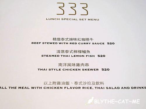 333Restaurant (22).JPG